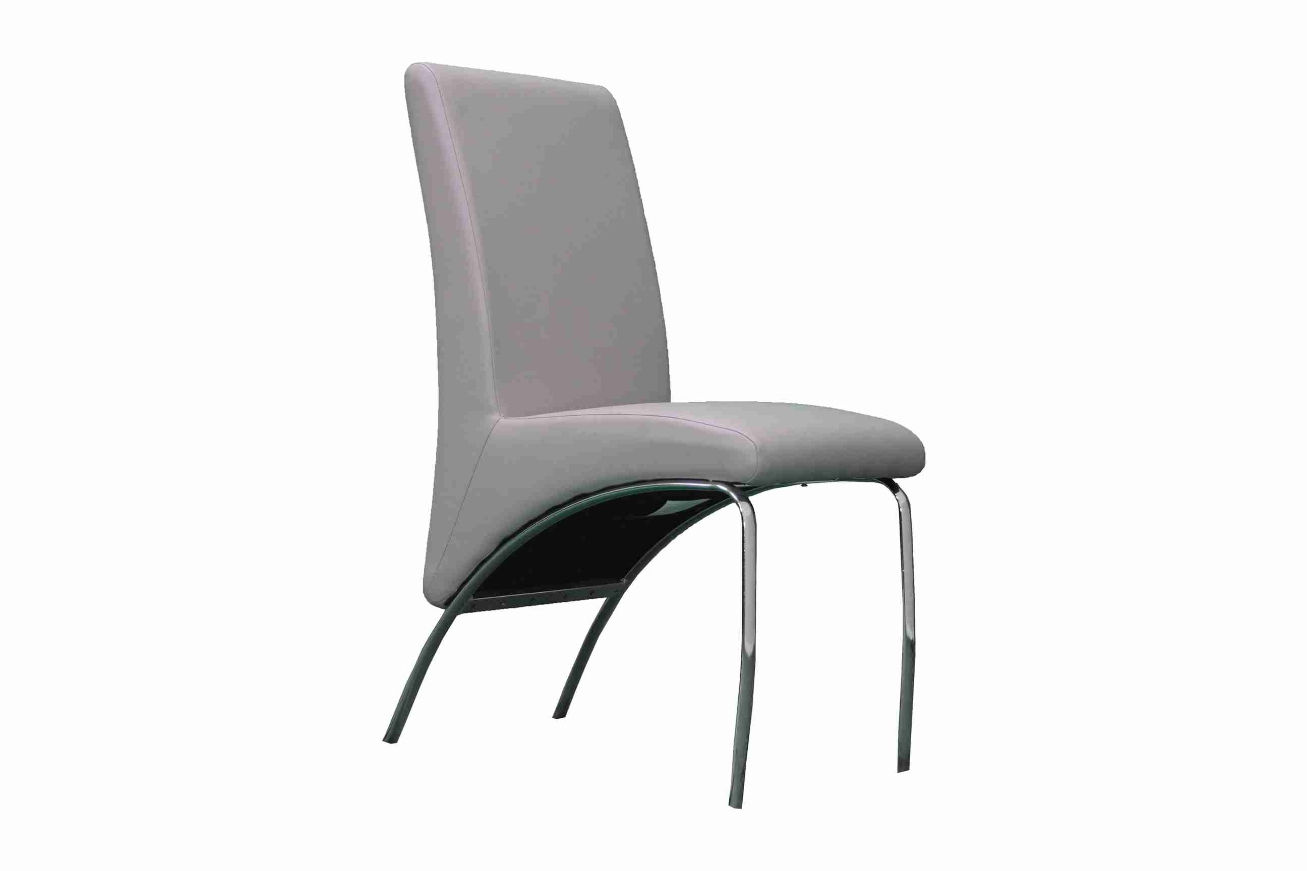 Side Chair PU Leather in Gray (Set of 2) - UH-958-PU-GRAY
